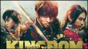 吉沢亮と長澤まさみはキングダムで共演