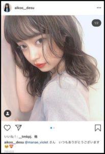 マリア愛子のインスタ画像