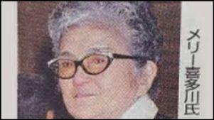 メリー喜多川死んだらジャニーズ事務所はどうなる?