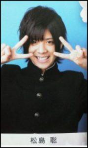 松島聡の高校時代の卒アル画像