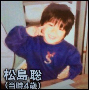 松島聡は静岡県島田市出身