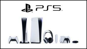 PS5の初期ロットが終了するのはいつ?