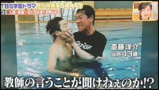 斎藤洋介は人間・失格に出演