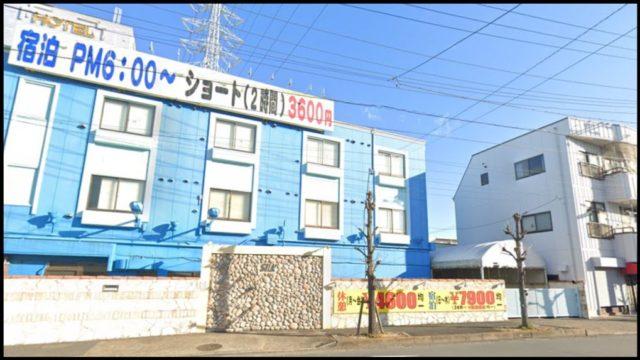 瀬戸大也が不倫に使った休憩4600円のホテル