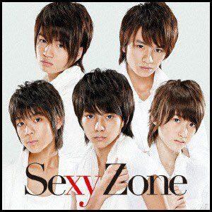 SexyZoneのメンバー