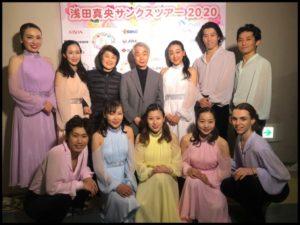 浅田真央サンクスツアー2020のメンバー