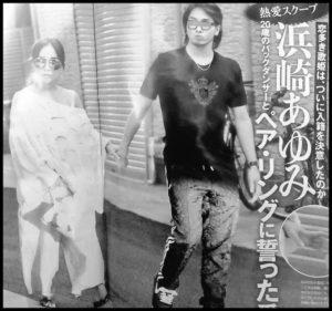 浜崎あゆみの2人の子供の父親