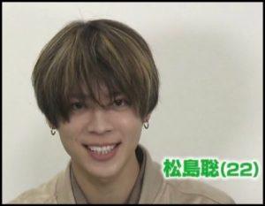松島聡の髪型がメッシュに!