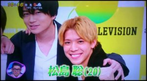 松島聡は2018年に金髪だった