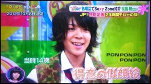 松島聡のデビュー直後14歳の髪型は黒髪