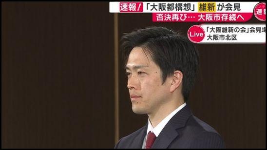 吉村知事の涙