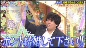 草薙は藤田ニコルに公開プロポーズしていた