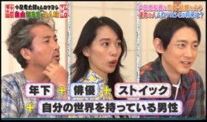 星ひとみは戸田恵梨香の結婚を占いで当てていた