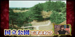 マリウス葉の神戸の曽祖父母の実家は国立公園みたいに広い
