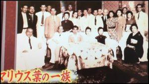 マリウスの神戸の一族