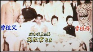 マリウス葉の曽祖父と昭和天皇の弟の高松宮様は仲が良かった