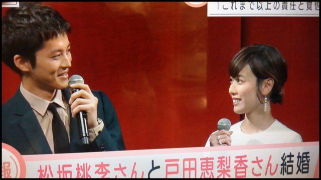 戸田恵梨香と松坂桃李の結婚の馴れ初めや妊娠は?