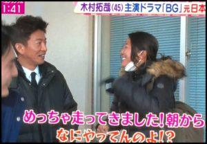 永里優季は木村拓哉のドラマにこっそりエキストラ応募していた