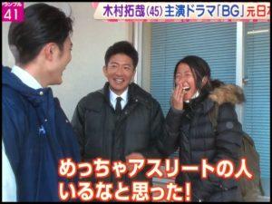 永里優季は木村拓哉のBGにエキストラ出演していた
