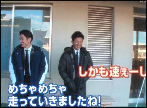 永里優季は木村拓哉のドラマにエキストラ出演するほどのファン
