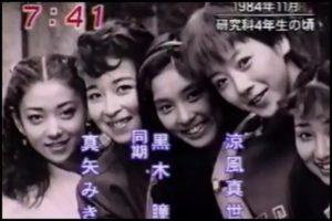 燁明の宝塚同期女優がすごい